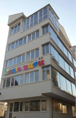 Akıl Küpü Ön Okul - Yeni Bina